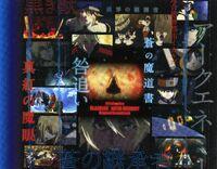 TV Animation BLAZBLUE ALTER MEMORY Original Soundtrack (Scan, 3)