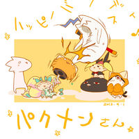 Hakumen (Birthday Illustration, 2013, B)