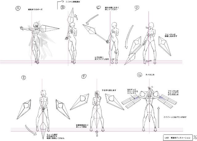 File:Izayoi (Concept Artwork, 37).png