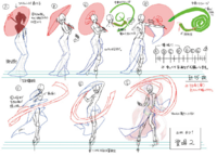 Amane Nishiki (Concept Artwork, 9)