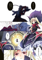 BlazBlue manga Preview 03