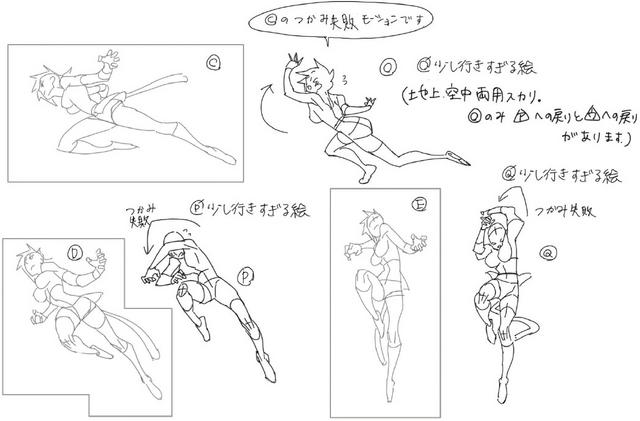 File:Bullet (Concept Artwork, 22).png