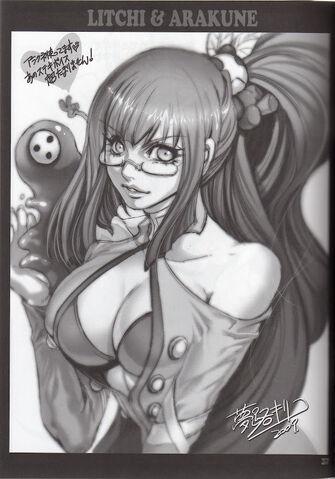 File:Litchi Faye-Ling, Arakune (Official Comics vol. 2).jpg