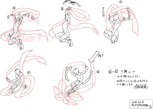 File:Amane Nishiki (Concept Artwork, 42).png