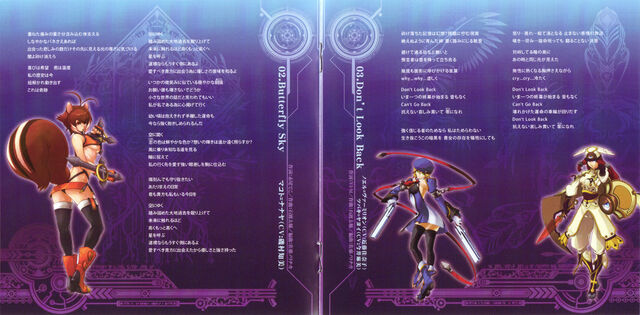 File:BLAZBLUE SONG ACCORD 2 with CONTINUUM SHIFT II (Scan, Lyrics, 2).jpg