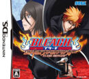 Bleach: Flame Bringer