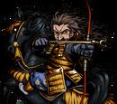 Tametomo, Master Archer
