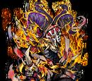 Yule Goat, Death Bringer II