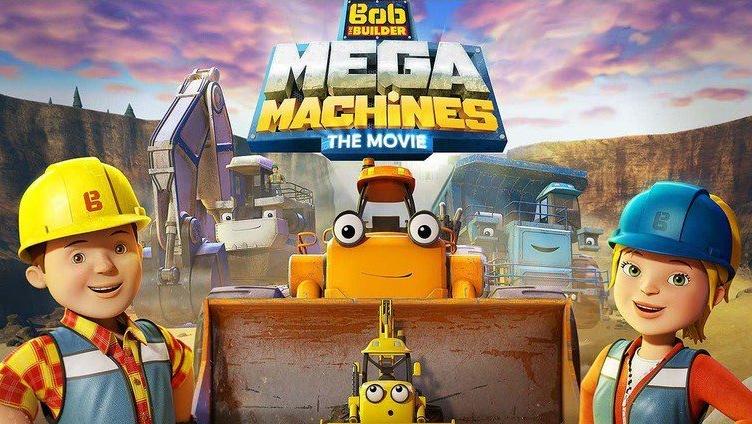 ghost in the machine bob