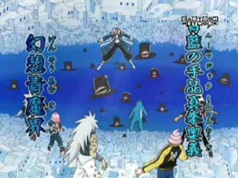 File:Fist of Blue Magic.PNG