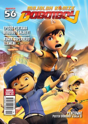 Fail:BoBoiBoy Magazine Issue 56.jpg