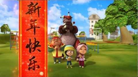 Happy Chinese New Year! 2012