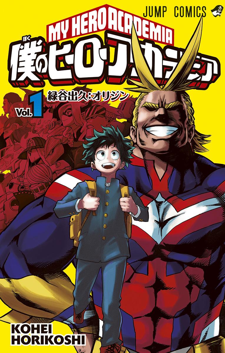 Resultado de imagen para My hero Academia manga