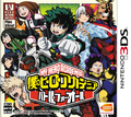 My Hero Academia Battle for All Boxart