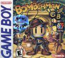 Bomberman GB 2