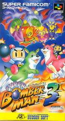 Super Bomberman 3 Box Art