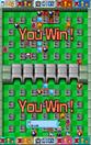 Victory BSDS