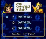 Data Select