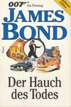 Der Hauch des Todes (1992).jpg