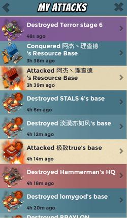 LogsMyAttacks