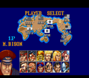Street Fighter II Champ. Edition (Hack) 0001
