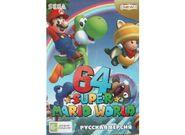 Luigi 031913 spot02