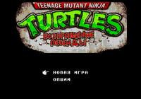 TeenageMutantNinjaTurtles - TheLegendReturns title