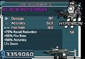 HX 40 W Red Stinger.png