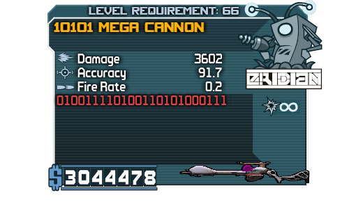 File:Fry 10101 Mega Cannon.png