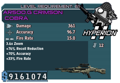 File:AR500 G Crimson Cobra.png