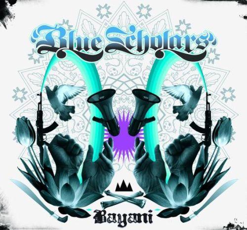 File:BlueScholarsBayani.jpg