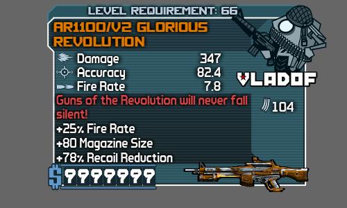 File:V2 Glorious Revolution.png