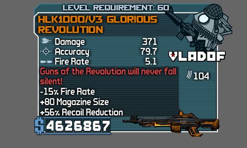 File:HLK1000V3 Glorious Revolution Zaph.png