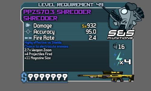 File:PPZ570.3 Shredder Shredder.png