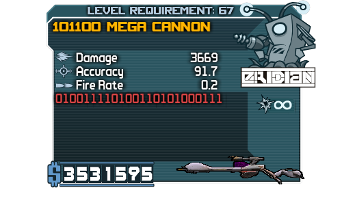 File:101100 Mega Cannon.png