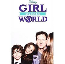 File:Official Girl Meets World Logo 2013-11-07 12-39.jpg