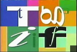 File:TGIF Logo.PNG