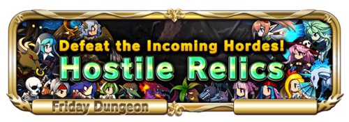 Sp quest banner friday