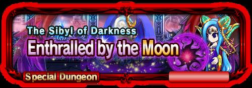 Sp quest banner goddess6