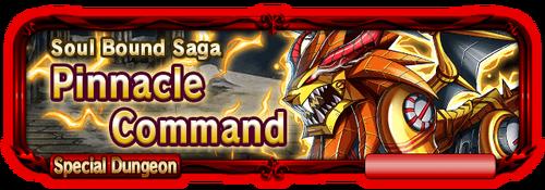 Sp quest banner 800064