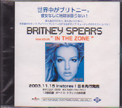 Britney-cd-zonepromo 62906 std