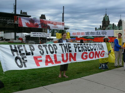 Canada-falungong-protest-01