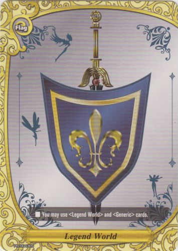 Legend World | Future Card Buddyfight Wiki | Fandom ...