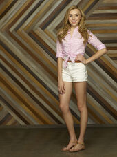 Emma Ross Official Promotional Picture