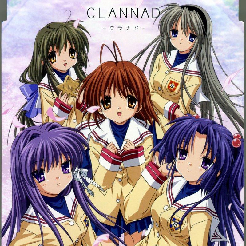 http://vignette2.wikia.nocookie.net/c__/images/a/a3/Mag_Mell_-_Dango_Daikazoku_Album_Cover.jpg/revision/20110911192242?path-prefix=clannad