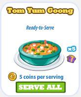 TomYumGoong-Gift-GiftBox