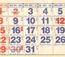 Thai lunar calendar