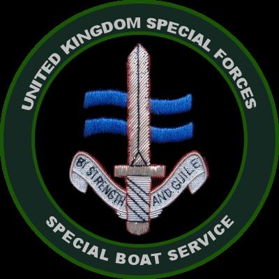 лодочная служба великобритании