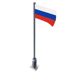 File:Flag 15 Russia menu icon CoDH.png