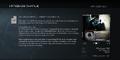 Thumbnail for version as of 19:01, November 13, 2013